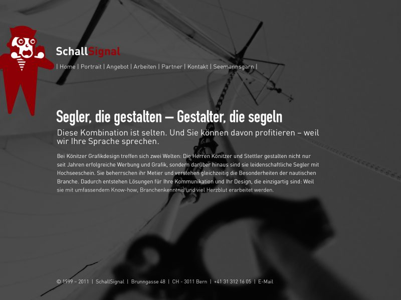 SchallSignal Website